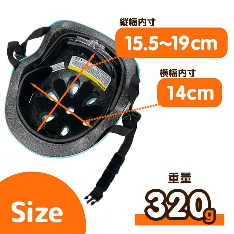 オーキー ヘルメット<2歳3歳4歳>Ookkie(オーキー)