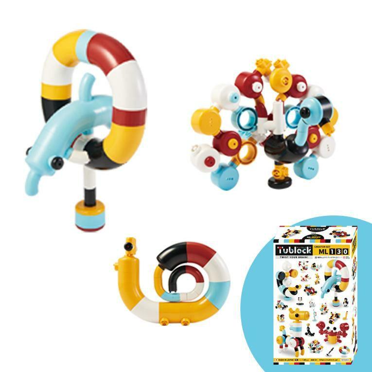 チューブロック クリエイターセット ML130< 3歳4歳5歳 >Tublock(チューブロック)