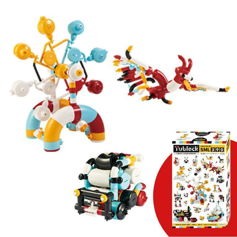 チューブロック クリエイターセット SML390< 3歳4歳5歳 >Tublock(チューブロック)