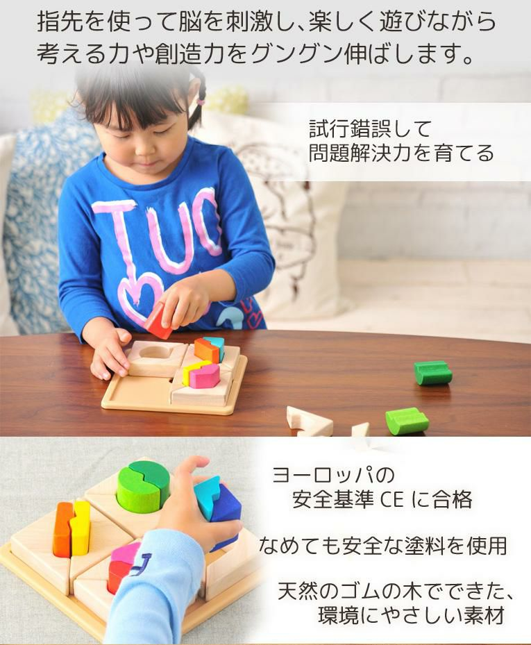 長く使えるおもちゃのポイント