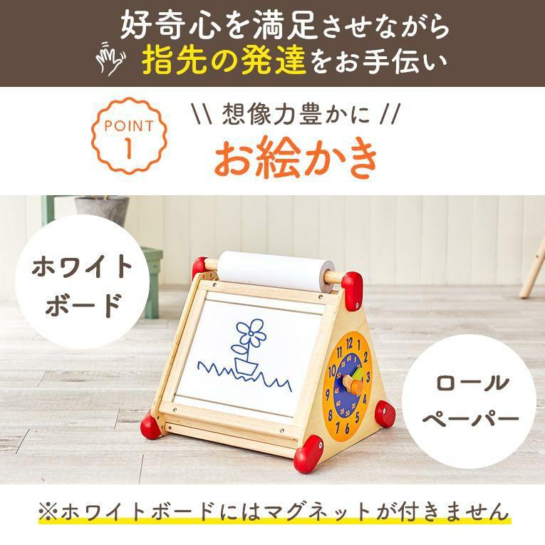 6in1アクティビティーセンター<1歳 2歳 > Im TOY(アイムトイ)