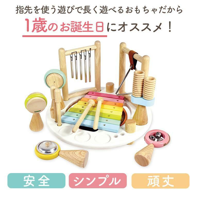 メロディーゴーラウンド(ソフトカラー)<1歳 2歳 > Im TOY(アイムトイ)