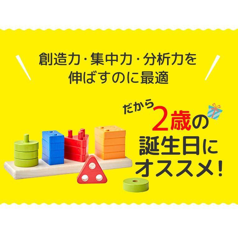 ソータージオメトリックフィギュアズ<1歳2歳>CUBIKA(キュビカ)