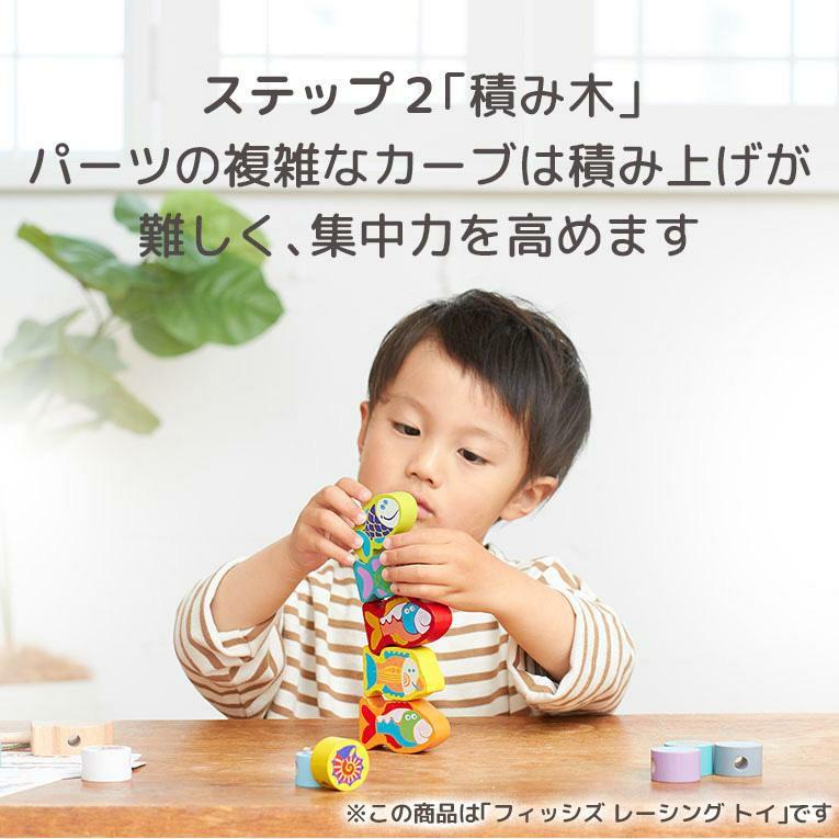 【エデュテ限定】フライングカーズ<3歳4歳>CUBIKA(キュビカ)