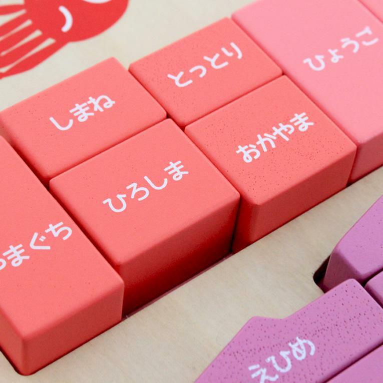 マップパズル<3歳> Edute(エデュテ)