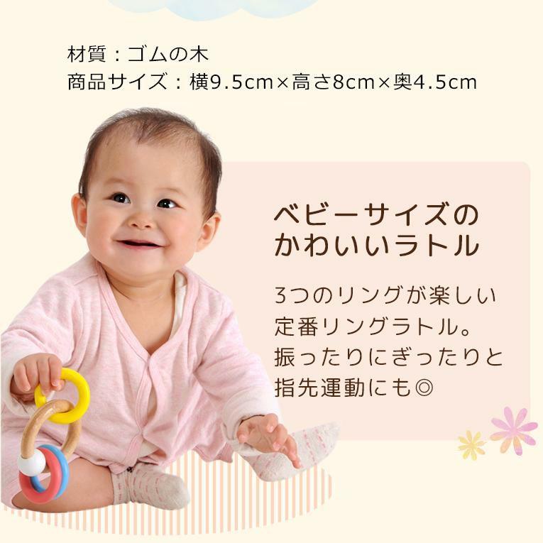 おでかけセット エベレスト< 0歳 6ヶ月 1歳 >