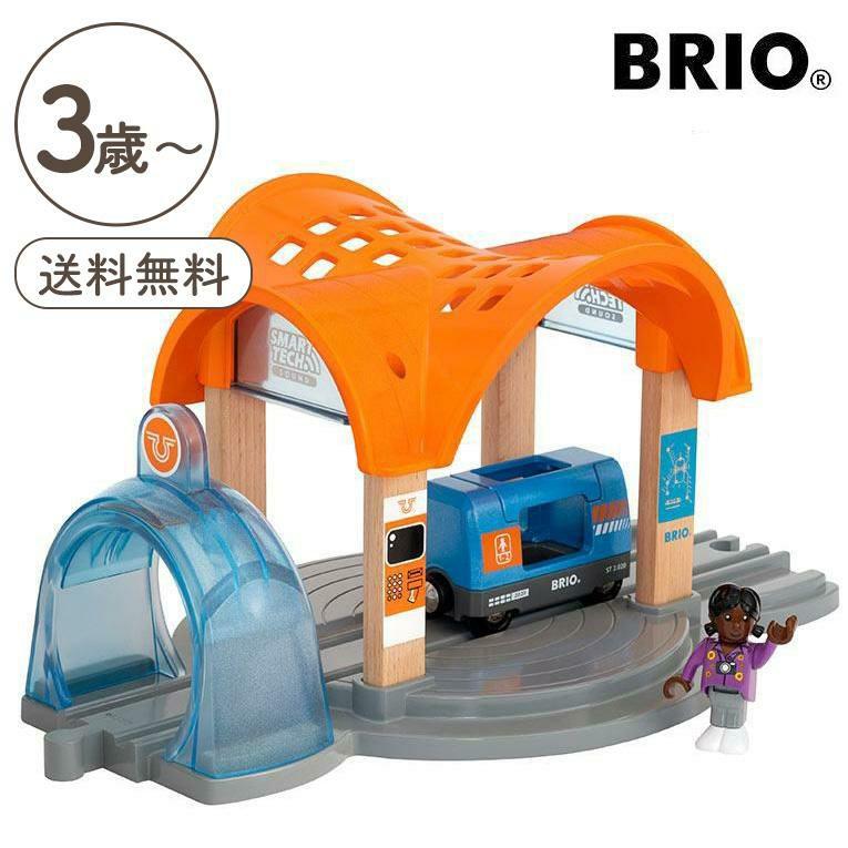 スマートテックサウンドステーション<2歳3歳>BRIO ブリオ