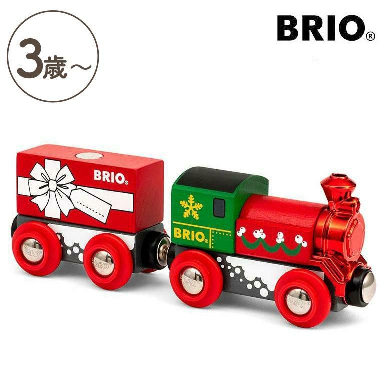 2020年限定クリスマストレイン<2歳3歳>BRIO ブリオ