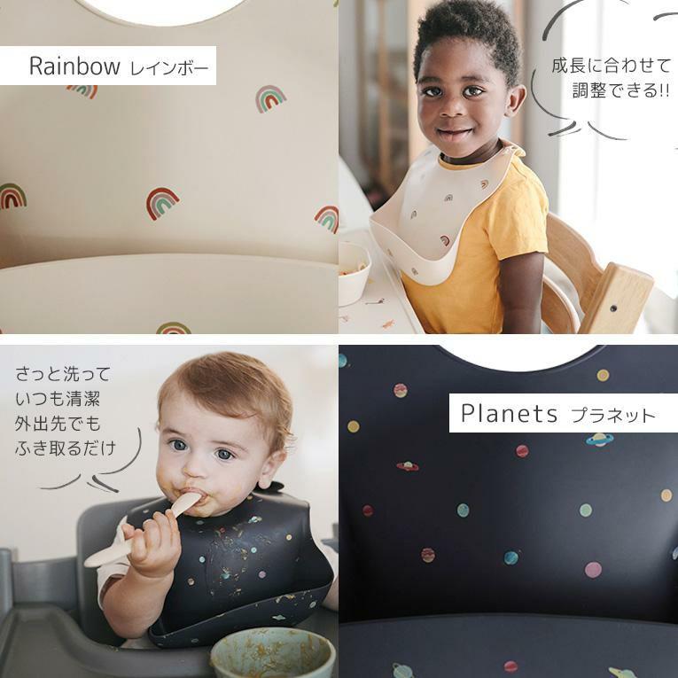シリコンビブ< 6ヶ月 1歳 2歳 3歳 >mushie (ムシエ)