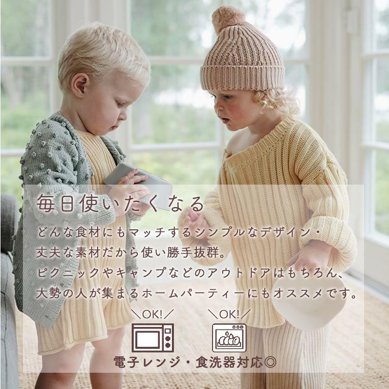 ボウル/スクエア< 6ヶ月 1歳 2歳 3歳 >mushie (ムシエ)