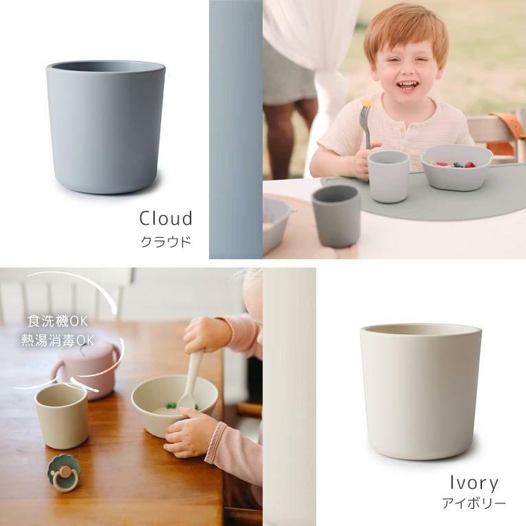 カップ< 6ヶ月 1歳 2歳 3歳 >mushie (ムシエ)