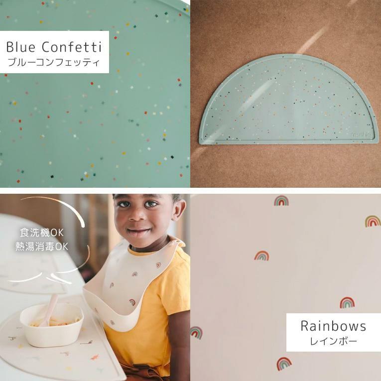 シリコンマット< 6ヶ月 1歳 2歳 3歳 >mushie (ムシエ)
