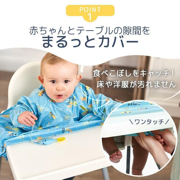 カバーオール長袖<6ヶ月 1歳 2歳 3歳>bibado(ビバドゥ)